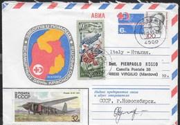 U.R.S.S. - BUSTA POSTALE CROCE ROSSA 1982 USATA COME SUPPORTO - VIAGGIATA DA DESSAU 1993 - AFFRANCATURA MISTA - 1923-1991 URSS