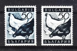 """Bulgaria - 1938. Galline. I 2 Francobolli Della Serie"""" Animali """". Hens. The 2 Stamps Of The Series """"Animals"""".MNH - Fattoria"""