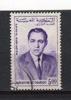 MAROC - Y&T Poste Aérienne N° 110° - Roi Hassan - Morocco (1956-...)