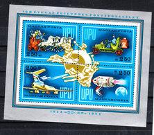 Ungheria - 1974. UPU. Diligenza, Auto, Aereo, Razzo. Horse Carriage, Car, Plane, Rocket. MNH - Automobili