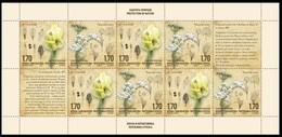 Bosnia - Republic Of Srpska, 2018, Protection Of Nature, Mini Sheet, MNH, Mi# - Bosnie-Herzegovine
