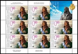 Bosnia - Republic Of Srpska, 2018, Sava Vladislavic Raguzinski, Mini Sheet, MNH, Mi# - Bosnie-Herzegovine