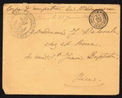 Corps Expeditionnaire De Madagascar Enveloppe Par La Marine Nationale , C A D Du 30 Decembre 1888 - Madagascar (1889-1960)