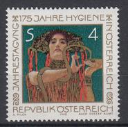 OOSTENRIJK - Michel - 1980 - Nr 1643 - MNH** - 1945-.... 2ème République