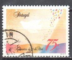 Portugal 1994 - Mi.2005 - Used - 1910-... República