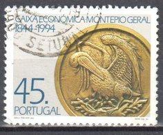 Portugal 1994 - Mi.2049 - Used - Gebruikt
