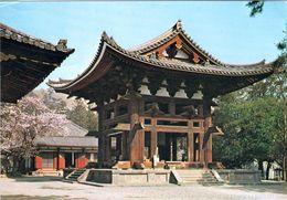 1 AK Japan * Glockenturm Im Tempelkomplex Des Todaiji Tempels In Nara - Seit 1998 UNESCO Weltkulturerbe * - Giappone