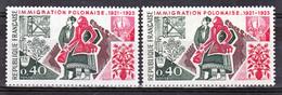 France 1740 Variétés Gomme Tropicale Et Normal Peu Visible Sur Scan Immigration Polo Neuf ** TB MNH Sin Charnela Cote 45 - Varietà: 1970-79 Nuovi