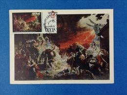 1968 RUSSIA CCCP URSS CARTOLINA MAXIMUM - Maximum Cards