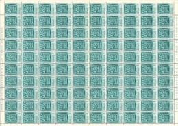 Katanga 0058 - 5F  Feuille / Sheet De 100 - Katanga