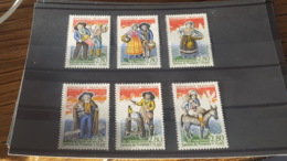 LOT 428995 TIMBRE DE FRANCE NEUF** LUXE - France
