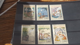 LOT 428998 TIMBRE DE FRANCE NEUF** LUXE - France