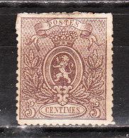 25*  Petit Lion - Dent. 14,5x14 - MH* - Troisième Choix - LOOK!!!! - 1866-1867 Petit Lion