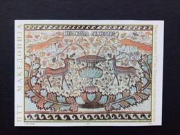 MAKEDONIEN BLOCK 5 ** ARCHÄOLOGISCHE FUNDE 1997 - Mazedonien