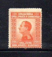 121 490 - YUGOSLAVIA 1924 , Alessandro Unificato N. 166  *  Linguellata. - 1919-1929 Regno Dei Serbi, Croati E Sloveni