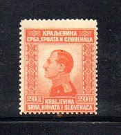 121 490 - YUGOSLAVIA 1924 , Alessandro Unificato N. 166  *  Linguellata. - 1919-1929 Royaume Des Serbes, Croates & Slovènes