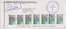 Dominicana - République Dominicaine San Juan De La Maguana Enveloppe Exprès Affranchissement Timbre Express Cover Stamp - Dominicaine (République)