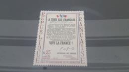LOT 429006 TIMBRE DE FRANCE NEUF** LUXE VARIETE COULEUR ROUGE DRAPEAU FORTEMENT DECALE - Variétés Et Curiosités