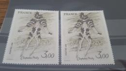 LOT 429021 TIMBRE DE FRANCE NEUF**LUXE VARIETE YEUX ABSENTS - Variétés Et Curiosités