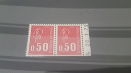 LOT 429025 TIMBRE DE FRANCE NEUF**LUXE VARIETE SANS PHOS - Variétés Et Curiosités