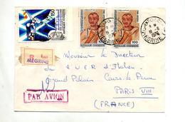 Lettre  Recommandee Megrine Sur Mosaique Independance - Tunisie (1956-...)