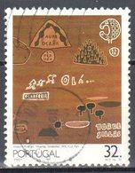 Portugal 1990 - Mi.1813 - Used - Gebruikt