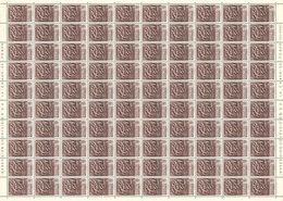Katanga 0062 - 10F  Feuille / Sheet De 100 - Katanga