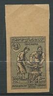 Azerbaidjan  - Yvert N°  40 (*) Non Dentelé    -  Ai 27104 - Azerbaïdjan