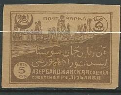 Azerbaidjan    - Yvert N°  32 (*) Non Dentelé      -  Ai 27108 - Azerbaïdjan