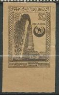 Azerbaidjan    - Yvert N°  31 (*) Non Dentelé      -  Ai 27109 - Azerbaïdjan