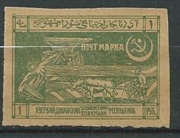 Azerbaidjan    - Yvert N°  30 (*)  Non Dentelé    -  Ai 27111 - Azerbaïdjan