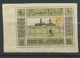 Azerbaidjan    - Yvert N°  25 (*)  Non Dentelé    -  Ai 27112 - Azerbaïdjan