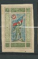 Azerbaidjan    - Yvert N°  18 (*)  Non Dentelé    -  Ai 27113 - Azerbaïdjan