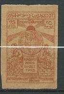 Azerbaidjan    - Yvert N°  34 (*)  Non Dentelé    -  Ai 27114 - Azerbaïdjan