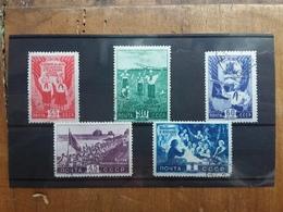 RUSSIA 1948 - Organizzazione Dei Pionieri Nn. 1281/85 Timbrati + Spese Postali - 1923-1991 URSS