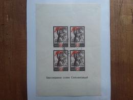 RUSSIA 1945 - 2° Anniversario Vittoria Di Stalingrado BF 8 Timbrato + Spese Postali - 1923-1991 URSS