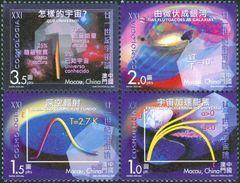 Cosmology - Macau 2004 Michel # 1350-54 ** MNH - Expansion Of Space, Background Radiation, Dark Matter, Dark Energy - Wissenschaften
