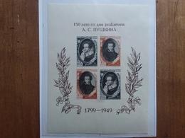 RUSSIA 1949 - 150° Anniversario Nascita Posta A. Puschkin - BF 12 Nuovo * + Spedizione Raccomandata - 1923-1991 URSS