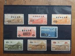 CINA Anni '40 - Posta Aerea Sovrastampati + Spese Postali - 1949 - ... Repubblica Popolare