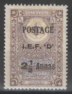Irak - Iraq - Indian Post Offices In Iraq. Mosul - Iraq