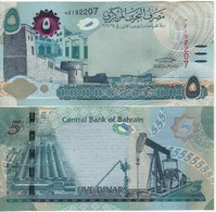 """BAHARAIN  New  5  Dinar   """"just Issued With New Logo""""   Pnew  (serie  2018)   UNC - Bahreïn"""