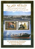 "Maroc,2009,Bloc Feuillet,BF37 Neuf**MNH "" 10ème Anniversaire De L'intronisation De Mohammed VI ""Morocco;Marruecos - Morocco (1956-...)"