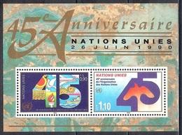 UN Geneva 1990 -  The 45th Anniversary Of UN - UNO