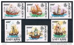 Viet Nam 1996 - Ships Used - Vietnam