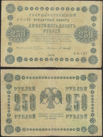 RUSSIA - 250 Rubles 1918 P# 93 - Edelweiss Coins - Russie