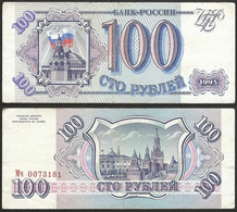 RUSSIA - 100 Rubles 1993 P# 254 Europe Banknote - Edelweiss Coins - Russie