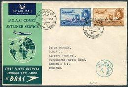 1952 Egypt B.O.A.C. Comet Jetliner Flight Cover. Cairo - London GB - Airmail