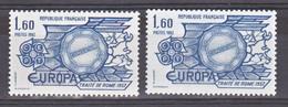 France 2207 Variétés Gomme Tropicale Peu Visible Sur Scan Europa Neuf ** TB MNH Sin Charnela Dallay 40 - Varietà: 1980-89 Nuovi