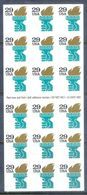 A186- USA United States Self Adhesive Stamps. Liberty. - United States