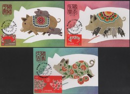 2018 R.O CHINA(Taiwan)- Maximum Cards -New Year's Greeting 3 Pcs./set With Cover - 1945-... Repubblica Di Cina